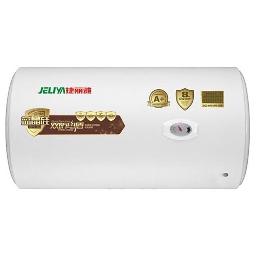 如何选购吸油烟机加盟的储水式热水器