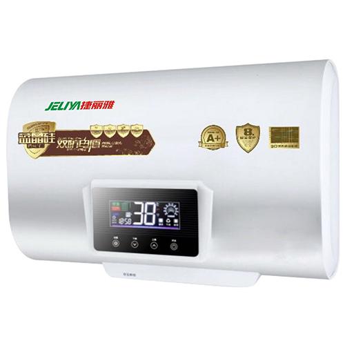 热水器价格