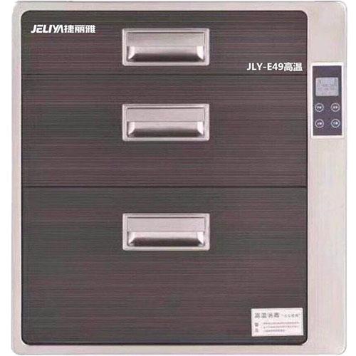 JLY-E49三层高温