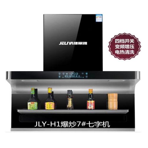 JLY-H1爆炒7-七字机