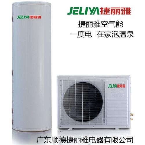 空气能热水器加盟