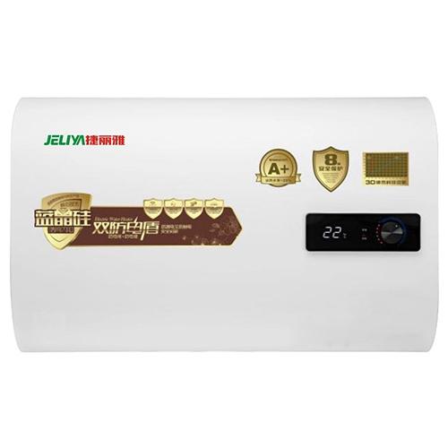 固原热水器品牌