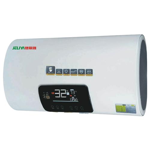 燃气热水器加盟