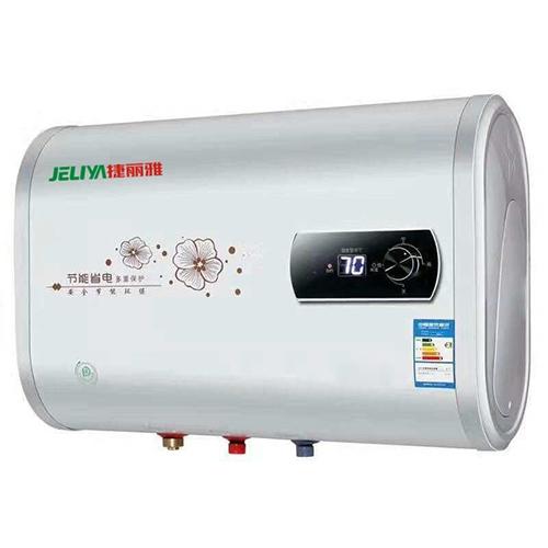 速热热水器加盟