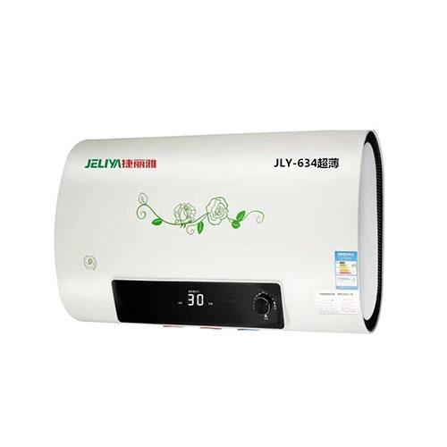 JLY-634