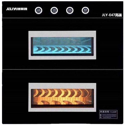JLY-E47 高温